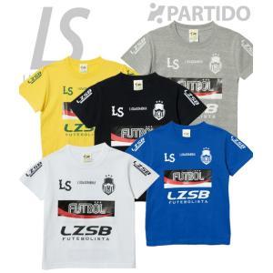 ルースイソンブラ セール LUZ e SOMBRA (S1713012) スポンサーズカラーキャムTシャツ フットサルウェア|partido