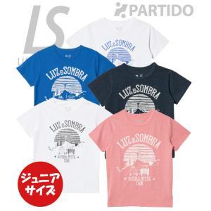 ルースイソンブラ ジュニア セール LUZ e SOMBRA (S1716025) ジュニア CARNIVAL TOUR Tシャツ フットサルウェア|partido