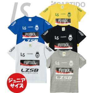 ルースイソンブラ ジュニア セール LUZ e SOMBRA (S1716030) ジュニア スポンサーズカラーキャムTシャツ フットサルウェア|partido