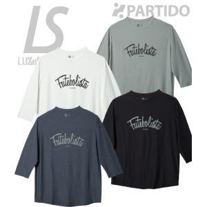 ルースイソンブラ LUZ e SOMBRA (S1731001) スーパーフライ 七分ホッケーTシャツ|partido