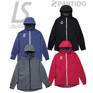 ルースイソンブラ セール LUZ e SOMBRA (S1731303)  トラストジャケット フットサルウェア|partido