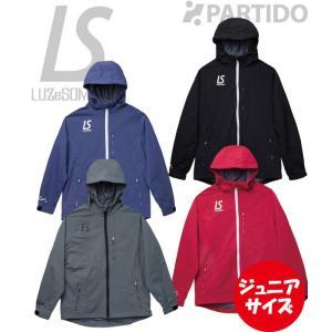 ルースイソンブラ ジュニア セール LUZ e SOMBRA (S1736312) ジュニア トラストジャケット フットサルウェア |partido