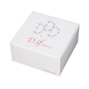 D.ifstory FLベール 20g(ディフストーリー) 送料無料ダイヤモンドと真珠のキラキラフェイスパウダー 叶恭子さん絶賛|partners-kyoto|05