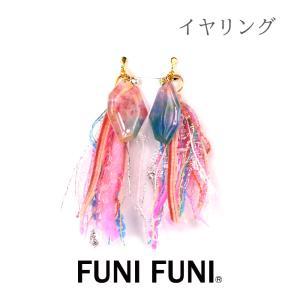 毛糸デザイン イヤリング ネコポス発送 ふわふわ かわいい ハンドメイドアクセサリー FUNIFUNI フニフニ 046|partners-kyoto