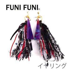 毛糸デザイン イヤリング ネコポス発送 ふわふわ かわいい ハンドメイドアクセサリー FUNIFUNI フニフニ 047|partners-kyoto