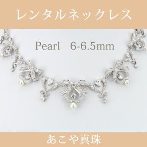 ネックレスレンタル 4日間 あこや真珠 デザイン パーティ ネックレス202 往復送料無料 partners-rental