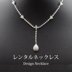 ネックレスレンタル 4日間 キラキラティアドロップ デザインネックレス & イヤリング セット 01...