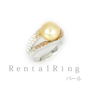 リングレンタル 4日間 あこや真珠 9.1mm キュービックジルコニア 11号〜13号005 往復送料無料 指輪|partners-rental
