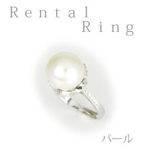 あこや真珠 リングレンタル 4日間 キュービックジルコニア 12.5号 13.5号 007 往復送料無料 指輪|partners-rental