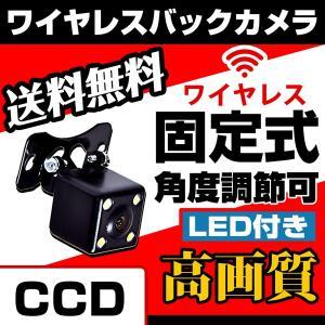 LED付き バックカメラ ワイヤレス トランスミッター ブラ...