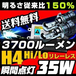 HID H4 3700ルーメン Hi/Lo スライド リレーレス キット  瞬間点灯 バラスト バルブ 35W 送料無料