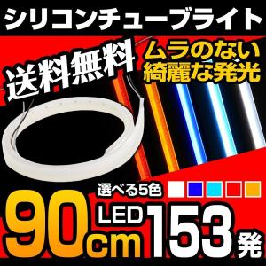 LED テープライト シリコンチューブライト ウインカー テールランプ ブレーキランプ デイライト ...