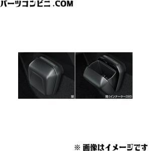 TOYOTA(トヨタ)/純正 クリーンボックス ブラック 08282-33010 /カムリ|parts-conveni