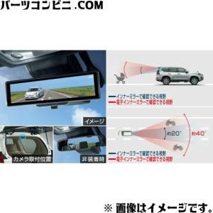 TOYOTA(トヨタ)/純正 電子インナーミラー 08643-60210 /ランドクルーザープラド ...