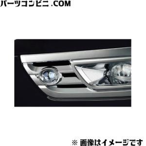 HONDA(ホンダ)/純正 フォグライトガーニッシュ ダーククロームメッキ 08F56-SZW-00...
