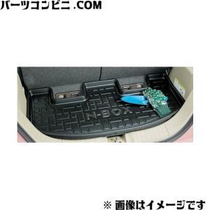 HONDA(ホンダ)/純正 ラゲッジトレイ 08U45-TTA-000 /N-BOX/N-BOXカスタム|parts-conveni
