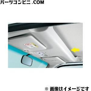 HONDA(ホンダ)/純正 大型ルーフコンソール バモスホビオ用 グレー 08U61-S8R-012/08U61-S8R-001B /バモスホビオ|parts-conveni