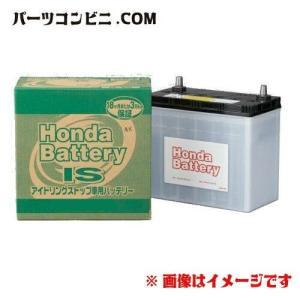 Honda(ホンダ)/純正 ISバッテリーアイドリングストップ車専用バッテリー M-42R 31500-TY0-506|parts-conveni