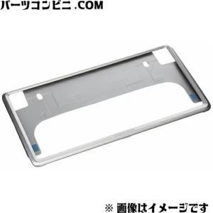 1枚  表面処理:シルバー塗装  アクア NHP10 フロント・リヤ兼用 イスト(NCP110 NC...