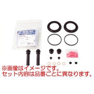 TACTI(タクティ)/シールキット フロント V9127-D017 /エッセ/タント/ミラ ジーノ/ネイキッド/マックス|parts-conveni
