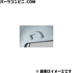 SUZUKI(スズキ)/純正 アシスタントグリップ 運転席側用 76410-72M00-6GS /ソリオ/スペーシア|parts-conveni