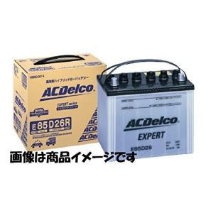 【ACDelco】エキスパート バッテリー (タクシー、集配車、教習車その他営業車用)/E105D31L V9550-3015|parts-conveni