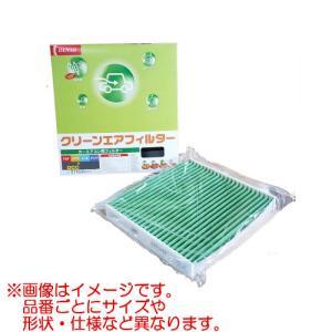 DENSO(デンソー)カーエアコン用フィルター /DCC1004(014535-0850) クリーンエアフィルター /トヨタ parts-conveni