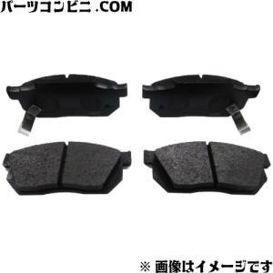 HAMP(ハンプ)/ブレーキパッド リア H4302-SAA-003 /フィット|parts-conveni
