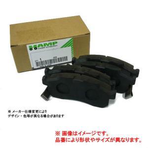 HAMP(ハンプ) /フロントブレーキパッド H4502-SAA-004/インテグラ CR-X シティ シビック フィット フィットアリア ロゴ|parts-conveni