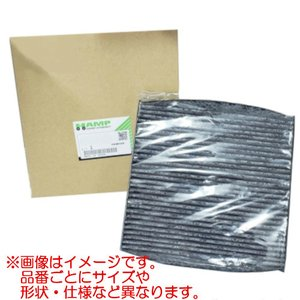 HAMP(ハンプ)/エアコンフィルター H8029-S7A-J04/CR-V/インテグラ/エディックス/シビック(ハイブリッド含)/ストリーム/シビックフェリオ parts-conveni