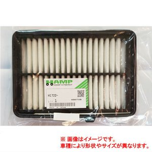 HAMP(ハンプ)/エアクリーナーエレメント H1722-RFE-000/エリシオン オデッセイ parts-conveni