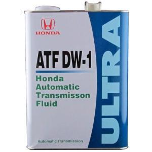 Honda(ホンダ)/オートマチックトランスミッションフルード ウルトラ ATF DW-1 4L 0...