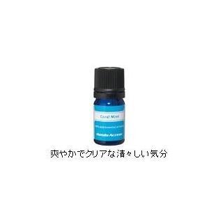 【Honda(ホンダ)】アロマモーメント(追加用エッセンシャルオイル・5ml)【コーラルミント】[08CUC-X05-0S0]/ホンダ【ZF1】