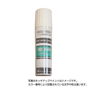 HONDA(ホンダ)/タッチアップペイント/タッチペン08C52-TNH788P/純正/NH788P/ホワイトオーキッドパール|parts-conveni