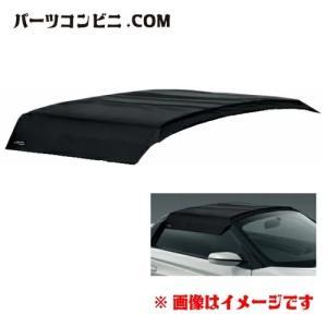Honda(ホンダ)/純正 パーキングシェード 車名ロゴ付 08P39-TDJ-000A /S660|parts-conveni