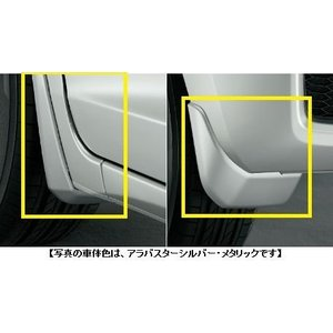 【Honda(ホンダ)】マッドガード(フロント用・リア用左右...