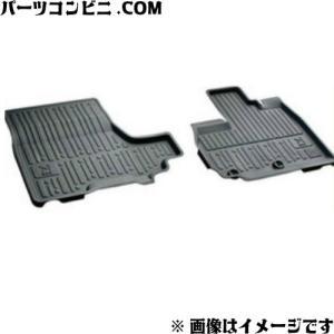 Honda(ホンダ)/純正 ラバーマット 縁高タイプ フロント用 08P13-TY0-000 /N-BOX|parts-conveni