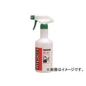 【PIT WORK(ピットワーク)】室内 臭い取り 1ヶ月 KA490-SC050 500ml×1個 parts-conveni