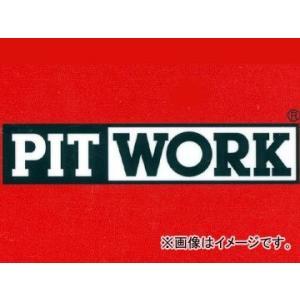 【PIT WORK(ピットワーク)】ウォーターポンプ[AY720-SU002]/スズキ セルボ CN32S/CP32S F6B TWT 1994年04月〜1995年10月 660cc|parts-conveni