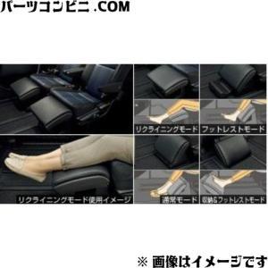 TOYOTA(トヨタ)/純正 オットマン 2個セット 08790-28080-C0 /ヴォクシー/ノア/エスクァイア|parts-conveni
