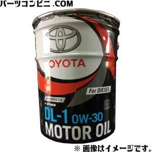 品番:08883-02903 内容量:20L(ペール缶) JASO規格(グレード):DL-1 SAE...