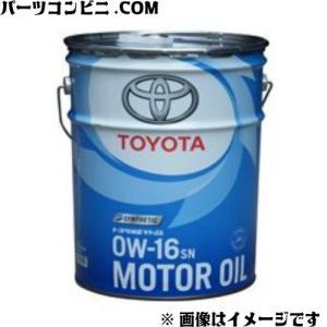 品番:08880-11003 API規格(グレード):SN SAE粘度:0W-16 4サイクルガソリ...