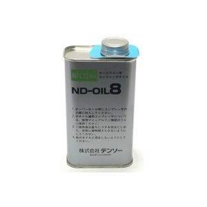 アクティブ・コンプレッサ用 カーエアコン用新冷媒HFC134a用コンプレッサオイル。