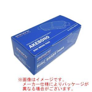 曙(アケボノ)/ブレーキパッド フロント AN-683WK/タント/タントカスタム/ムーブ/パッソ/ソニカ|parts-conveni