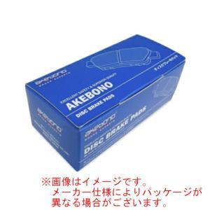 曙(アケボノ)/ブレーキパッド フロント AN-705K /ステラ/R1/R2|parts-conveni