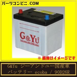 G&Yu ジーアンドユー/ 国産車バッテリー eco...