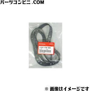 Honda(ホンダ)/純正 パッキン オイルパン 11251-P30-004 /シビック/ステップワ...