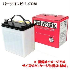 PIT WORK(ピットワーク)/国産車バッテリー アイドリングストップ車用 K-42 AYBFL-K4200IS|parts-conveni