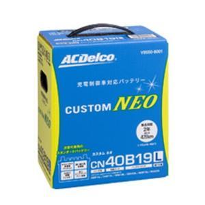 取寄 CN40B19L ACデルコ カスタムネオ CN40B19L ACDelco(ACデルコ) 1個|parts-department