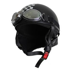 ハーフタイプ ビンテージヘルメット マットブラック/チェッカー モトボワットBB マットブラック/チェッカー 1個 parts-department